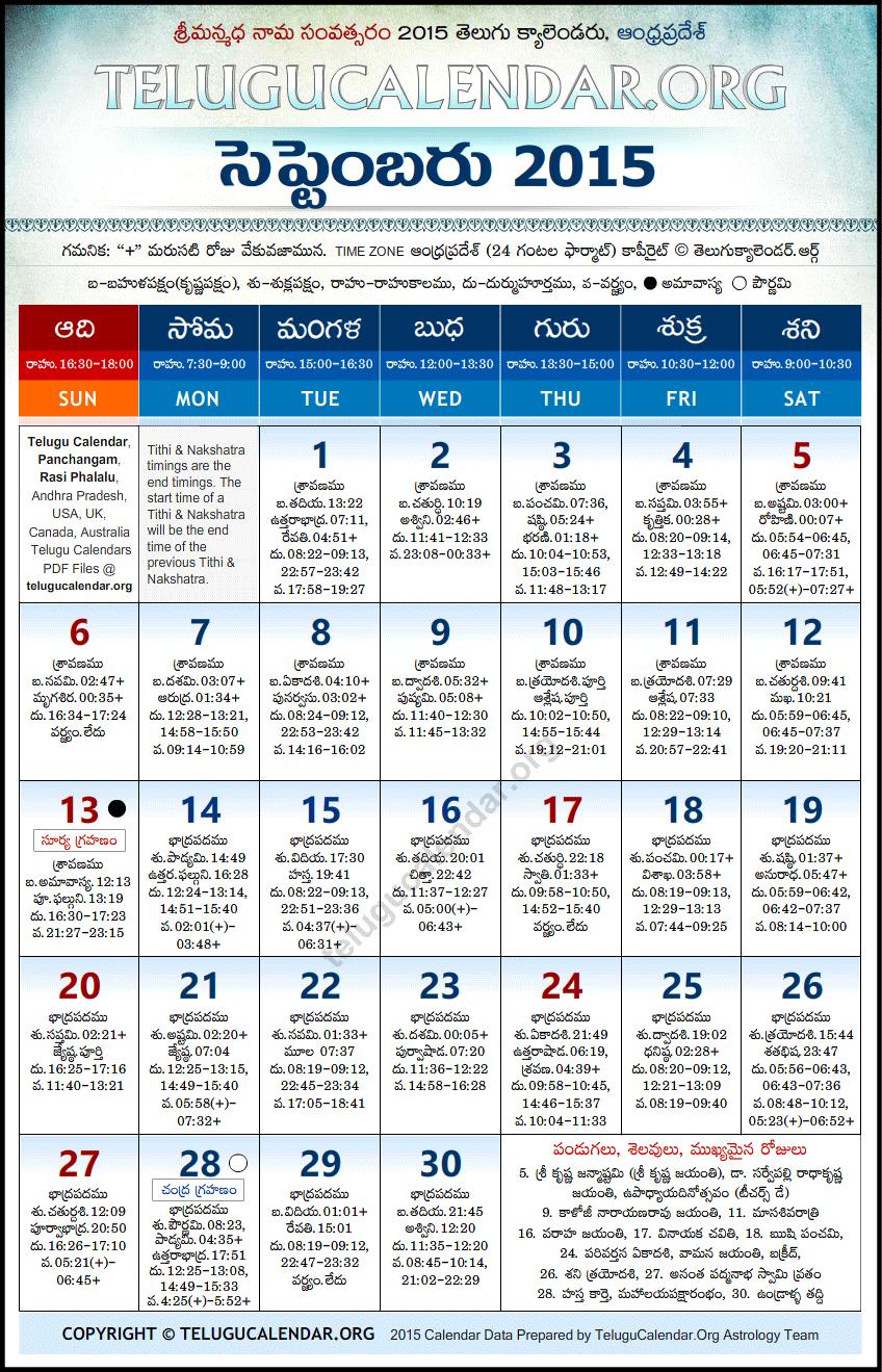 Andhra Pradesh | Telugu Calendars 2015 September