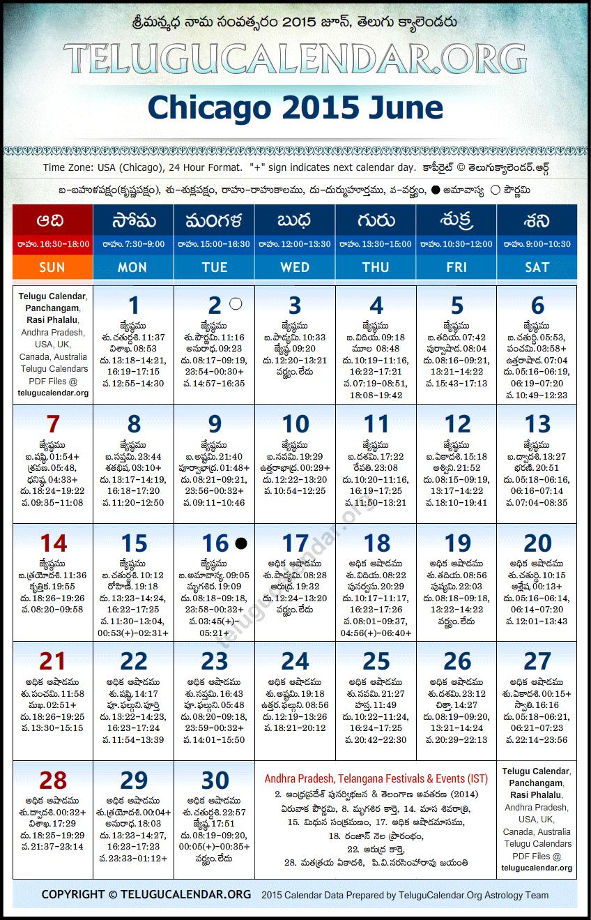Chicago   Telugu Calendars 2015 June