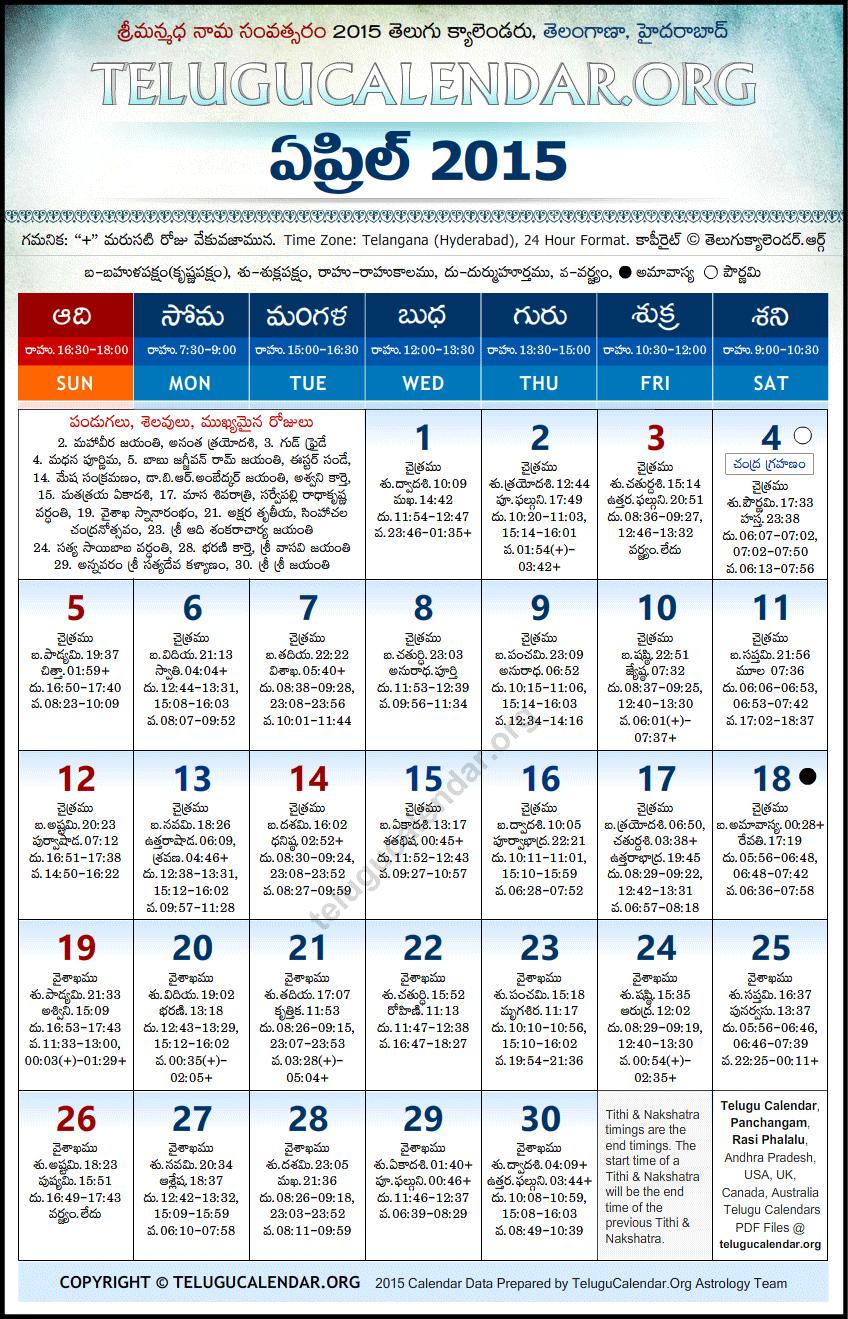 "Results Calendar April : Search results for ""calendar india pdf calendar"