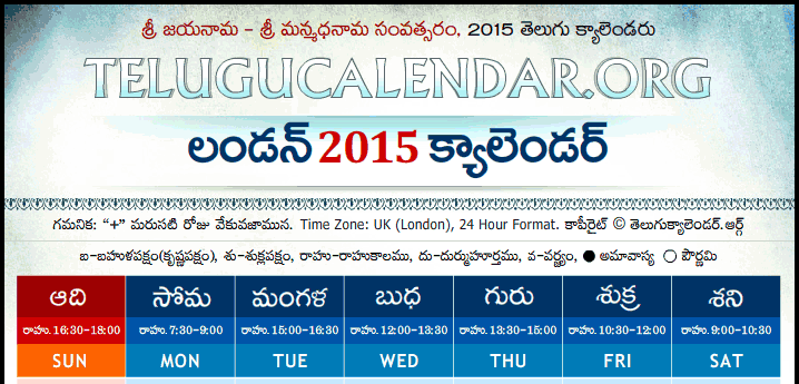 Telugu Calendar 2015 London