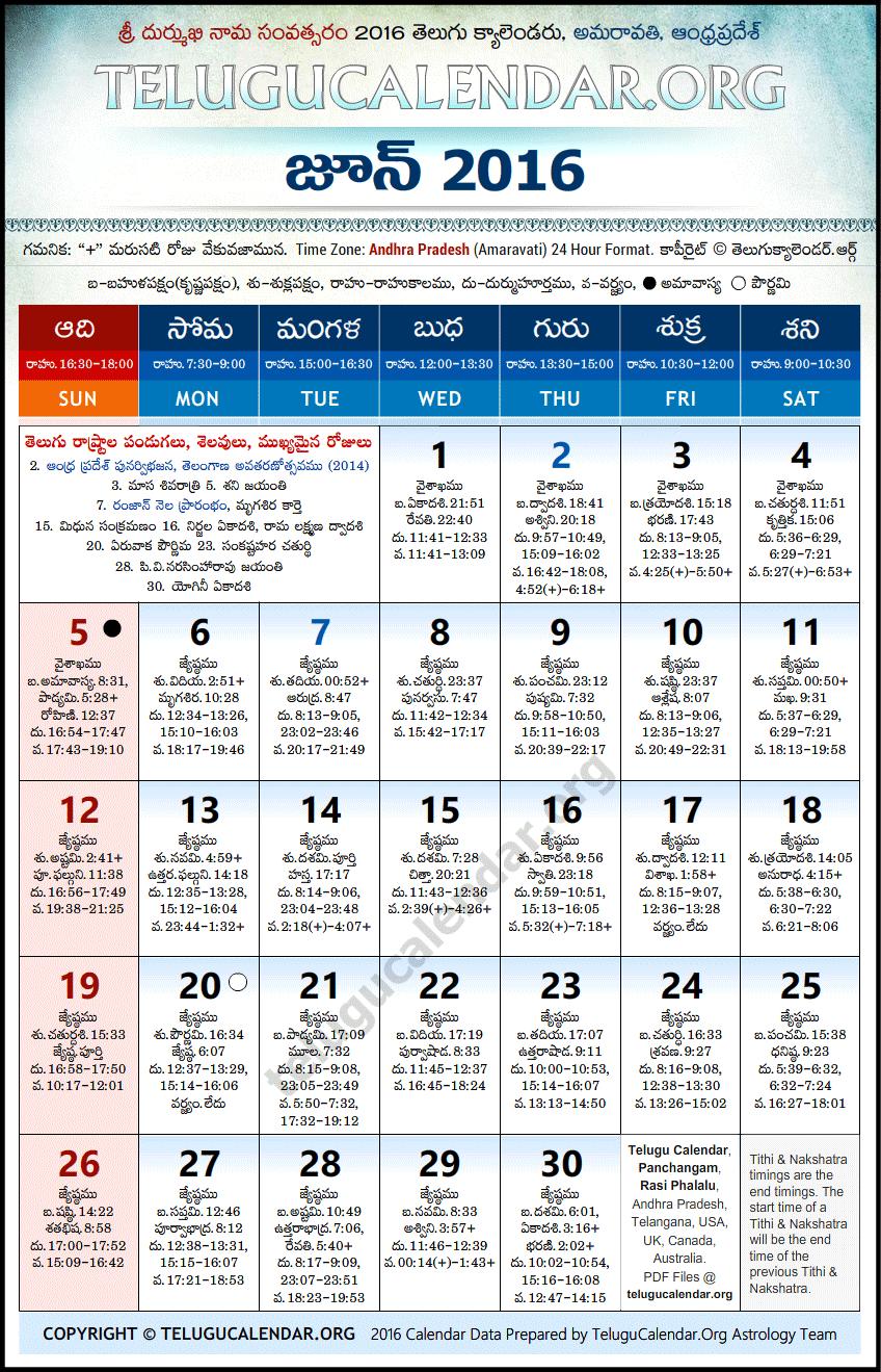 Andhra Pradesh   Telugu Calendars 2016 June