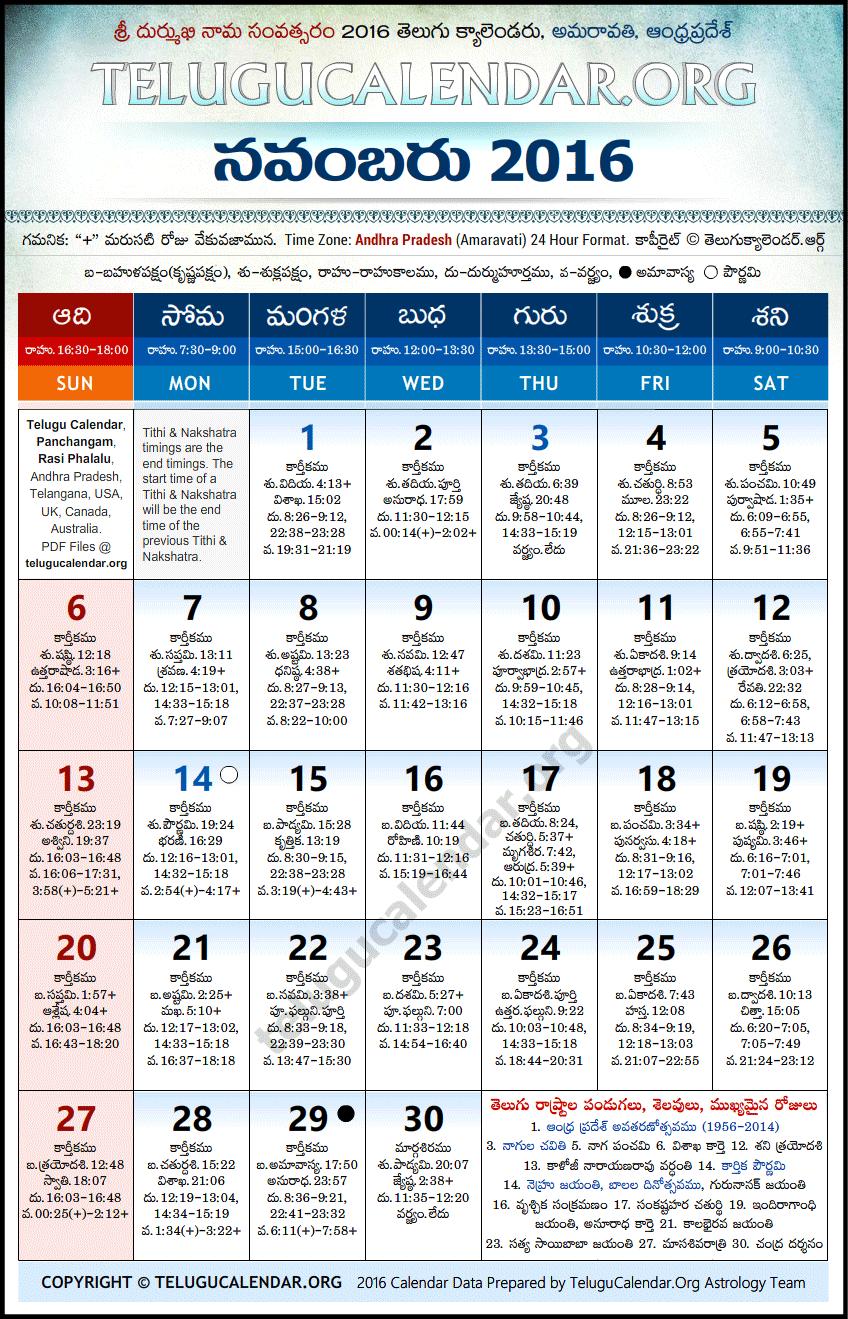 Andhra Pradesh | Telugu Calendars 2016 November