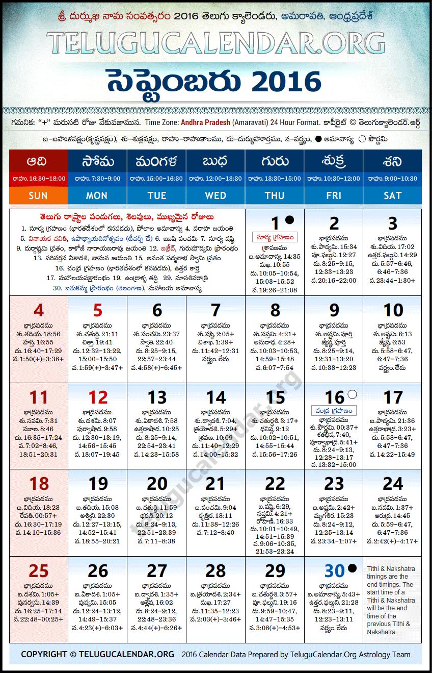 Telugu Calendar 2016 September