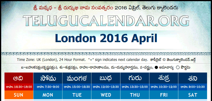 April Calendar London : Uk london telugu calendars april may june