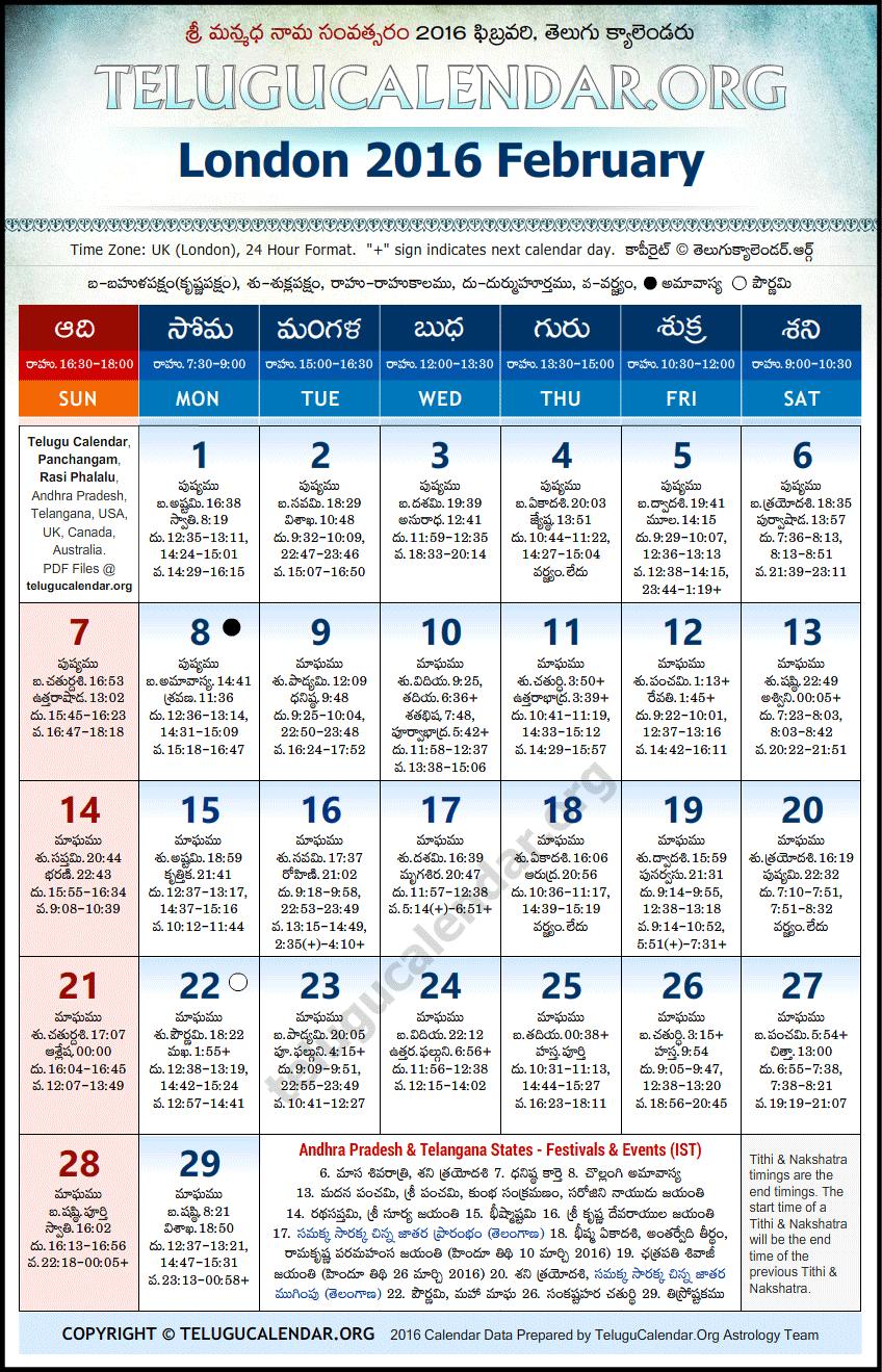 February - 2016