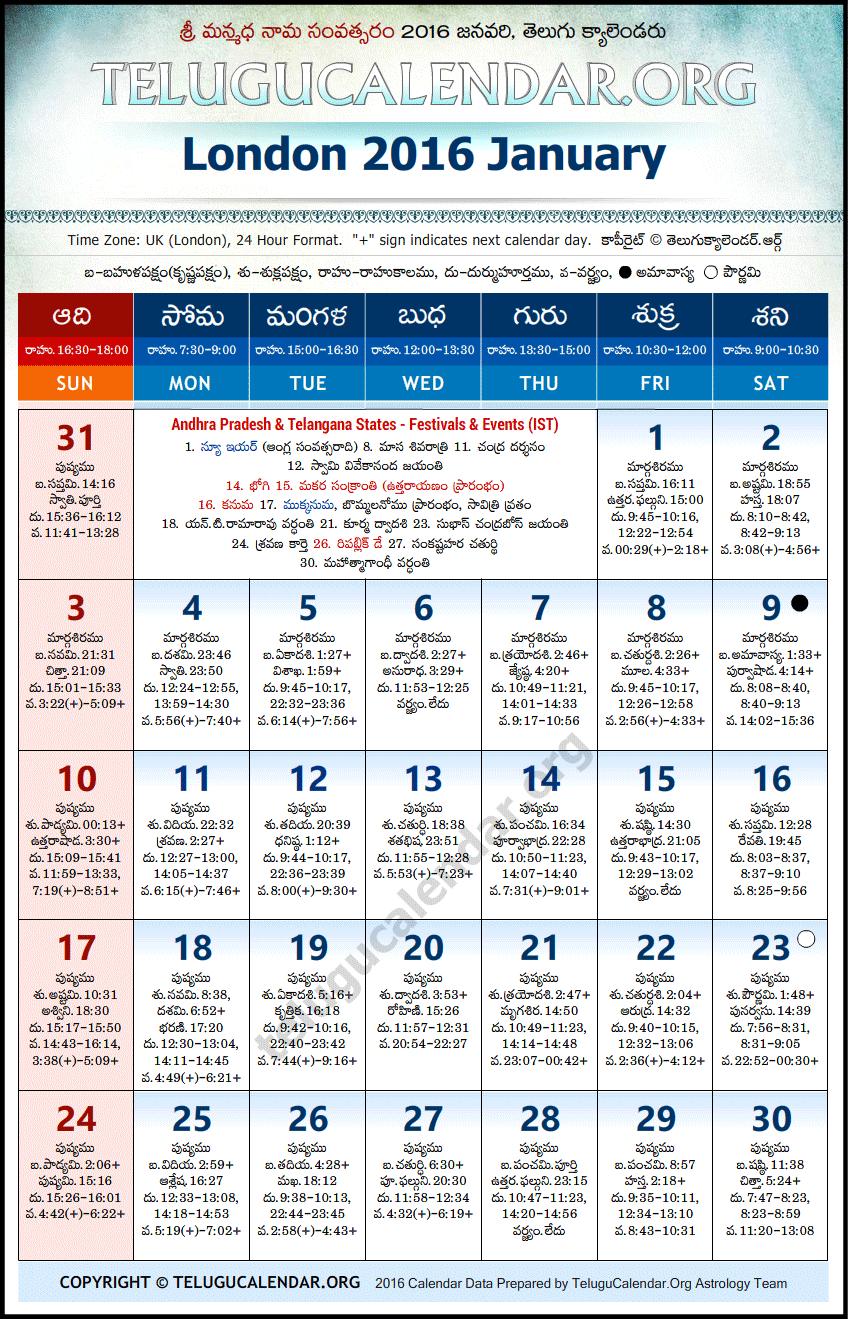 January - 2016