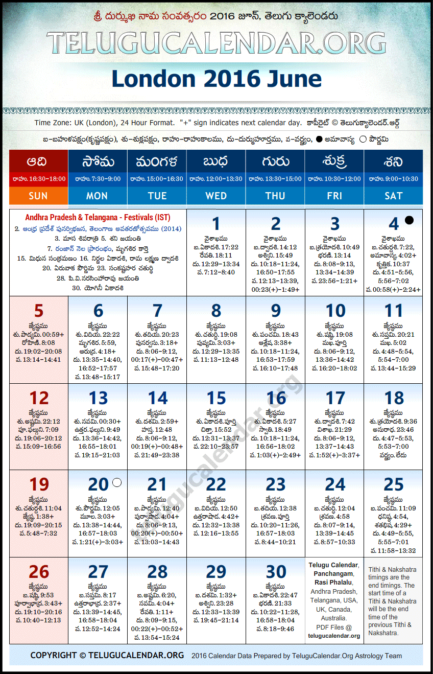 June - 2016