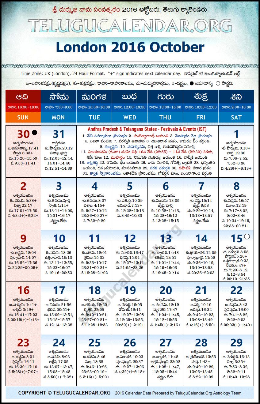 October - 2016