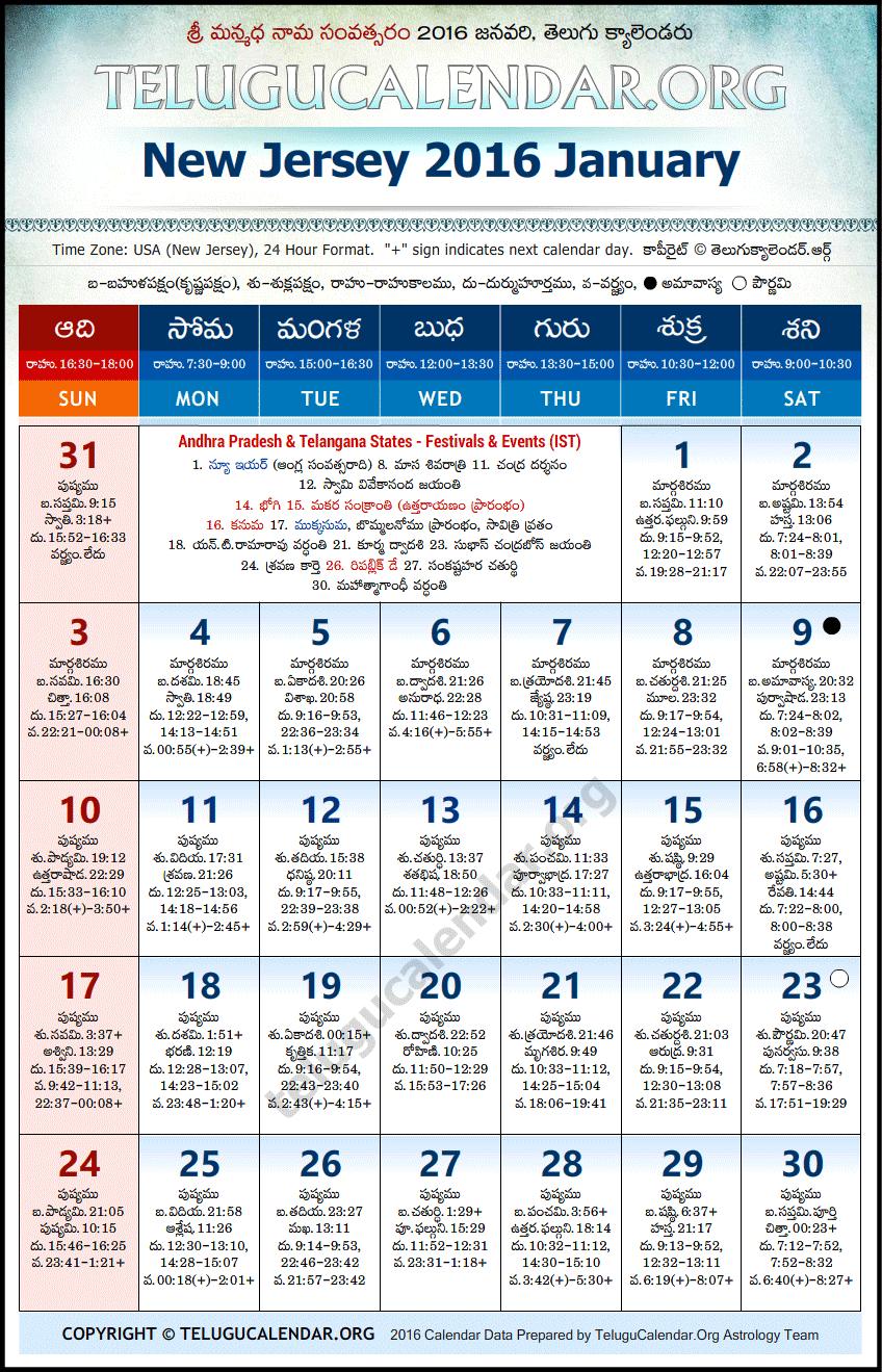 New Jersey | Telugu Calendars 2016 January
