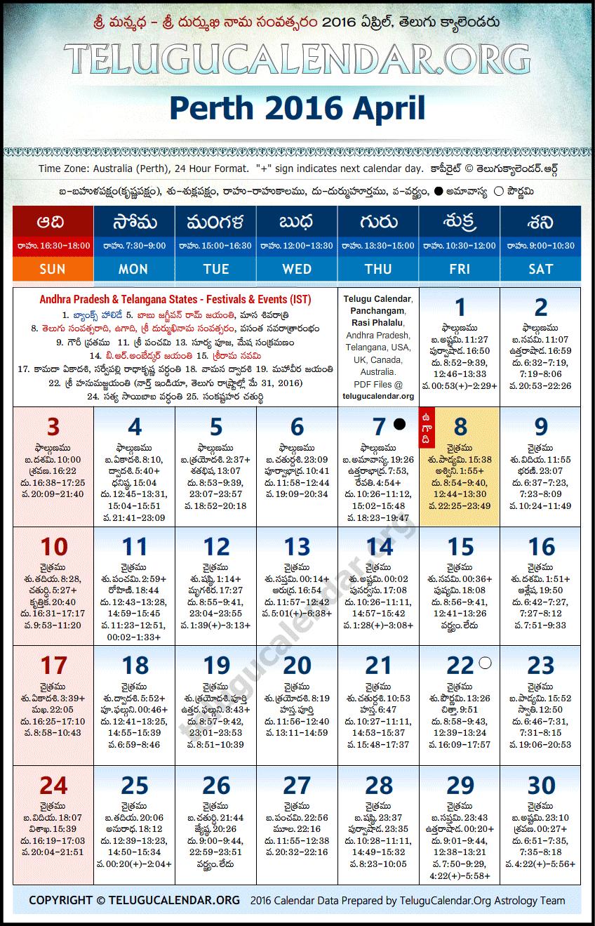 Telugu Calendar 2016 April Festivals & PDF Download, Perth
