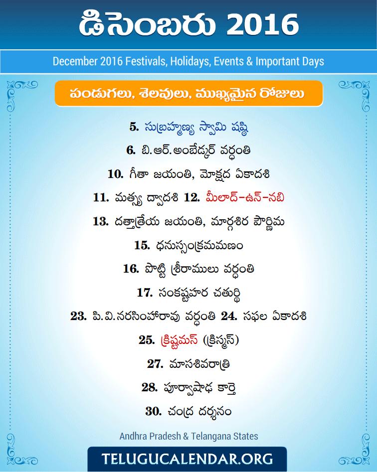 pv narasimha rao biography in telugu pdf