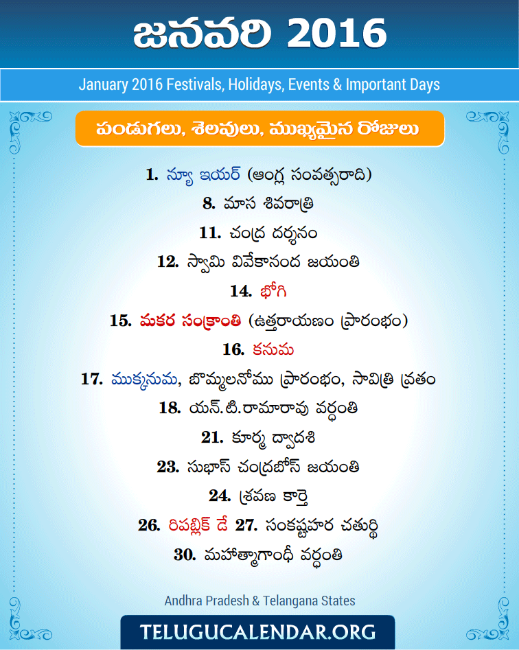 January 2016 Telugu Festivals, Holidays & Events Telugu Pandugalu