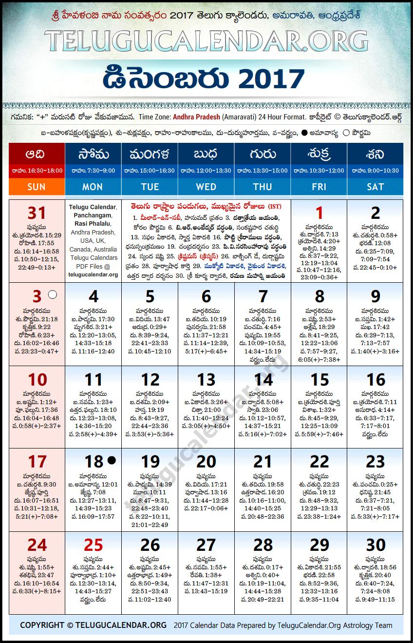 Andhra Pradesh | Telugu Calendars 2017 December