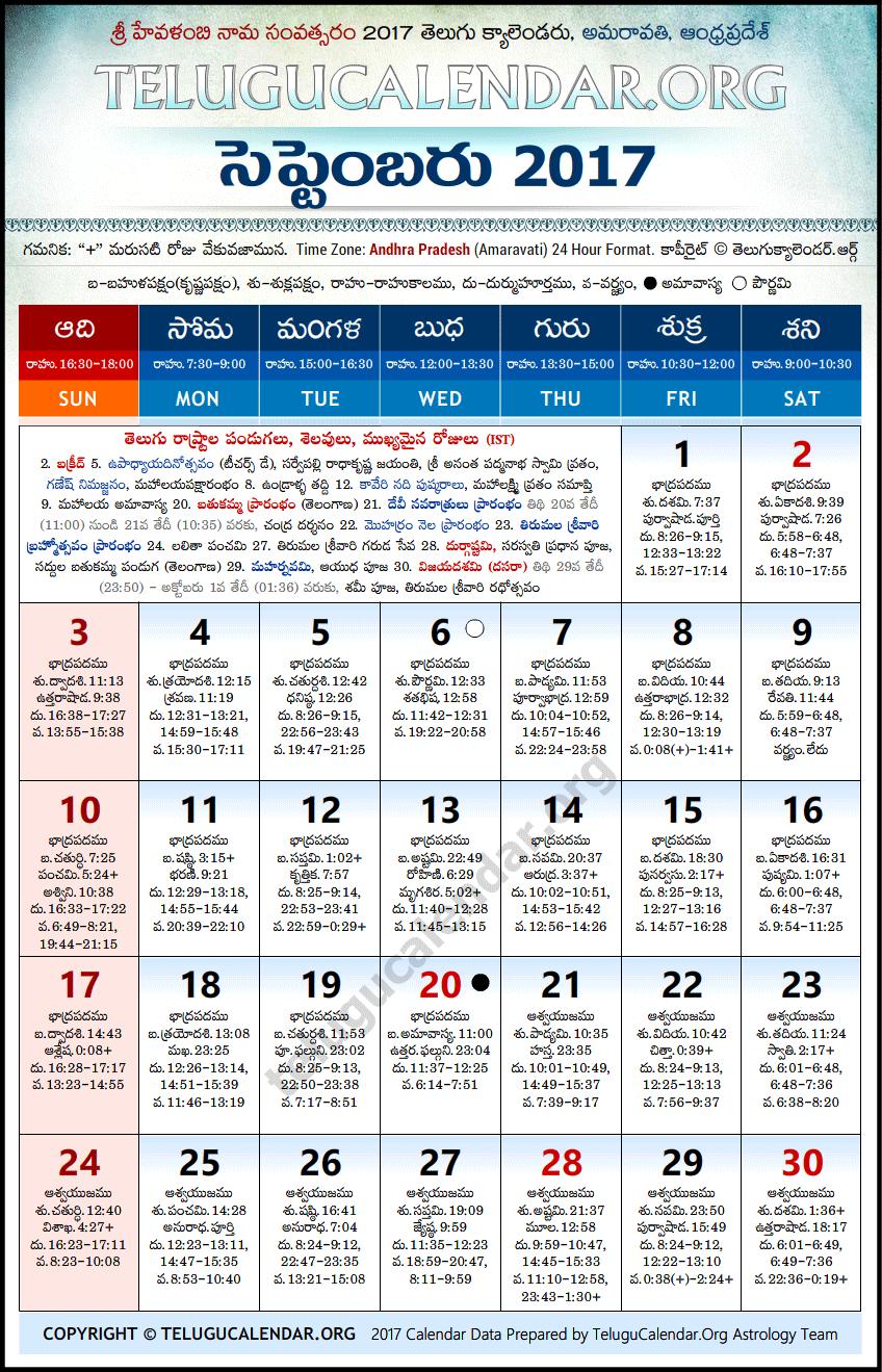 March 2018 Calendar Hindu Telugu