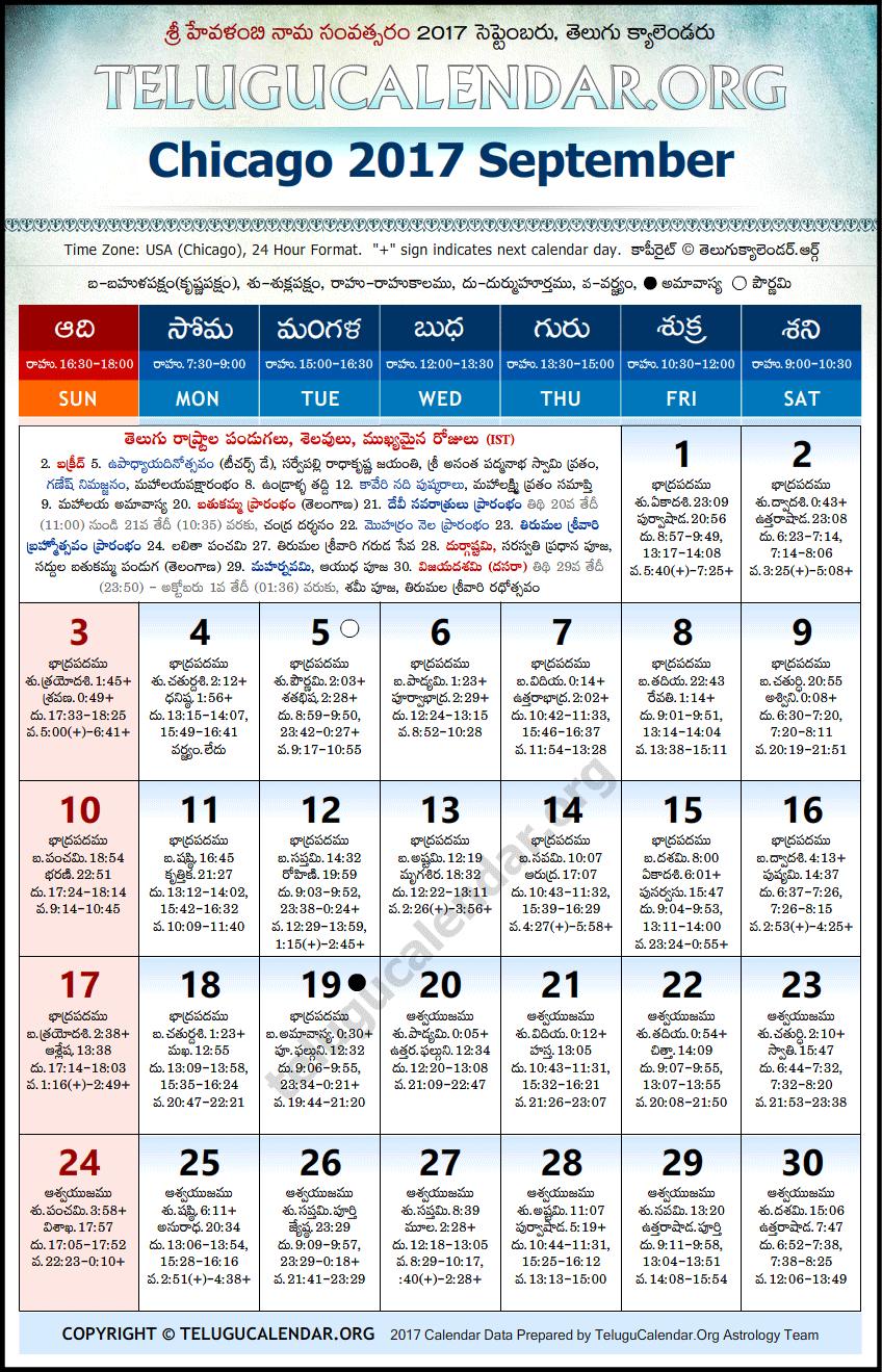 Chicago | Telugu Calendars 2017 September