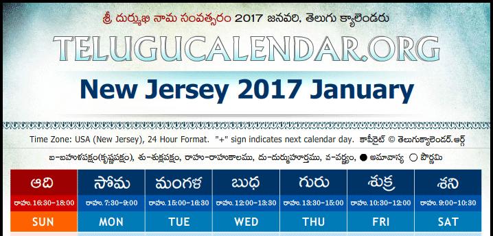 USA New Jersey Telugu Calendars January February March - Nj timezone