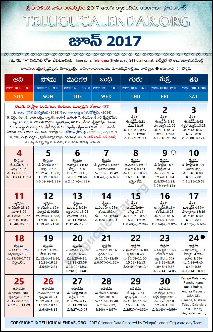 Telangana | Telugu Calendars 2017 June