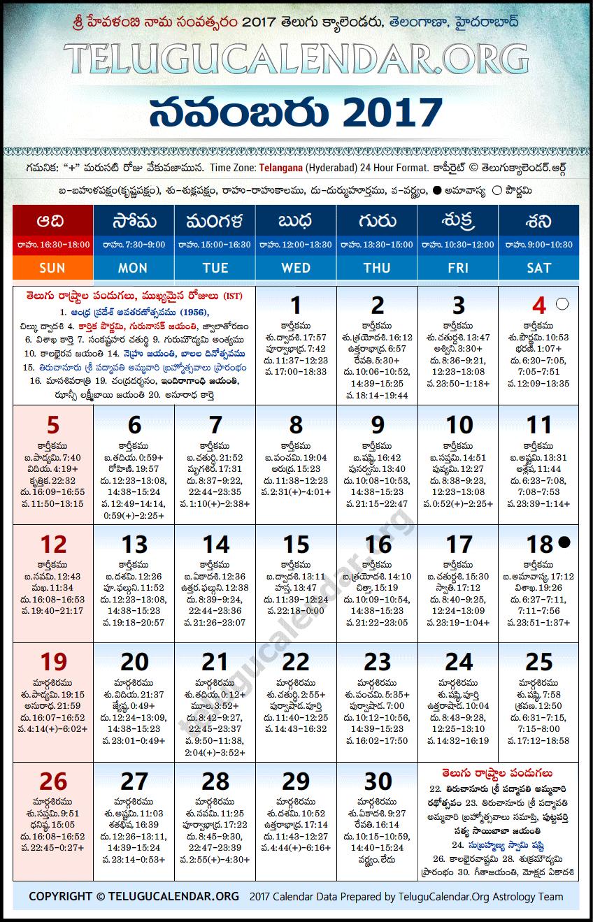 2017 Calendar November Telugu     Ma3Sa