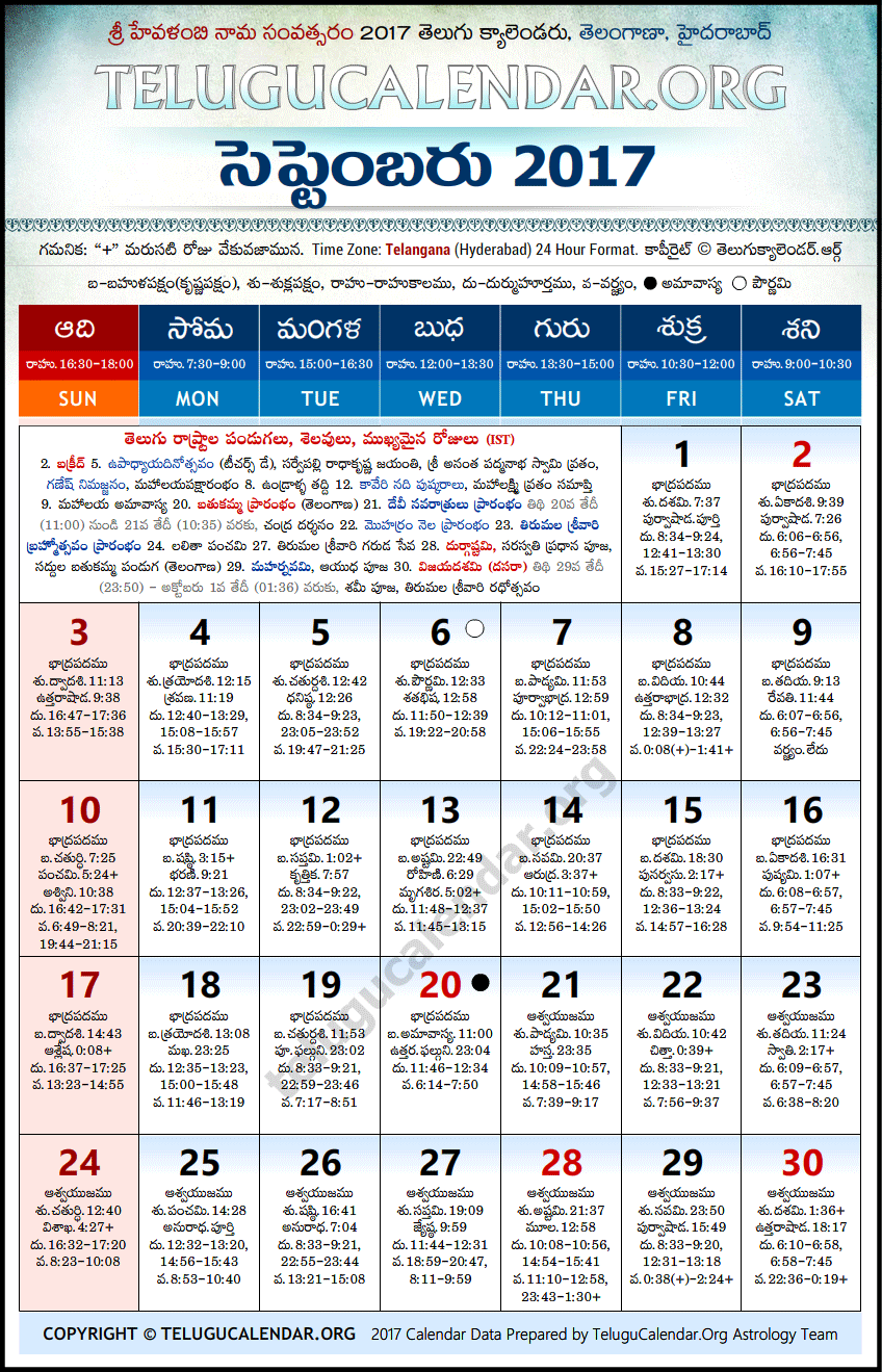 Telangana | Telugu Calendars 2017 September