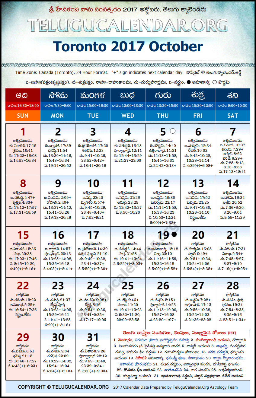 OCTOBER 2017 CALENDAR WITH CANADA HOLIDAYS …