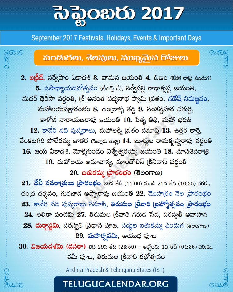 September 2017 Telugu Festivals, Holidays & Events | Telugu Pandugalu