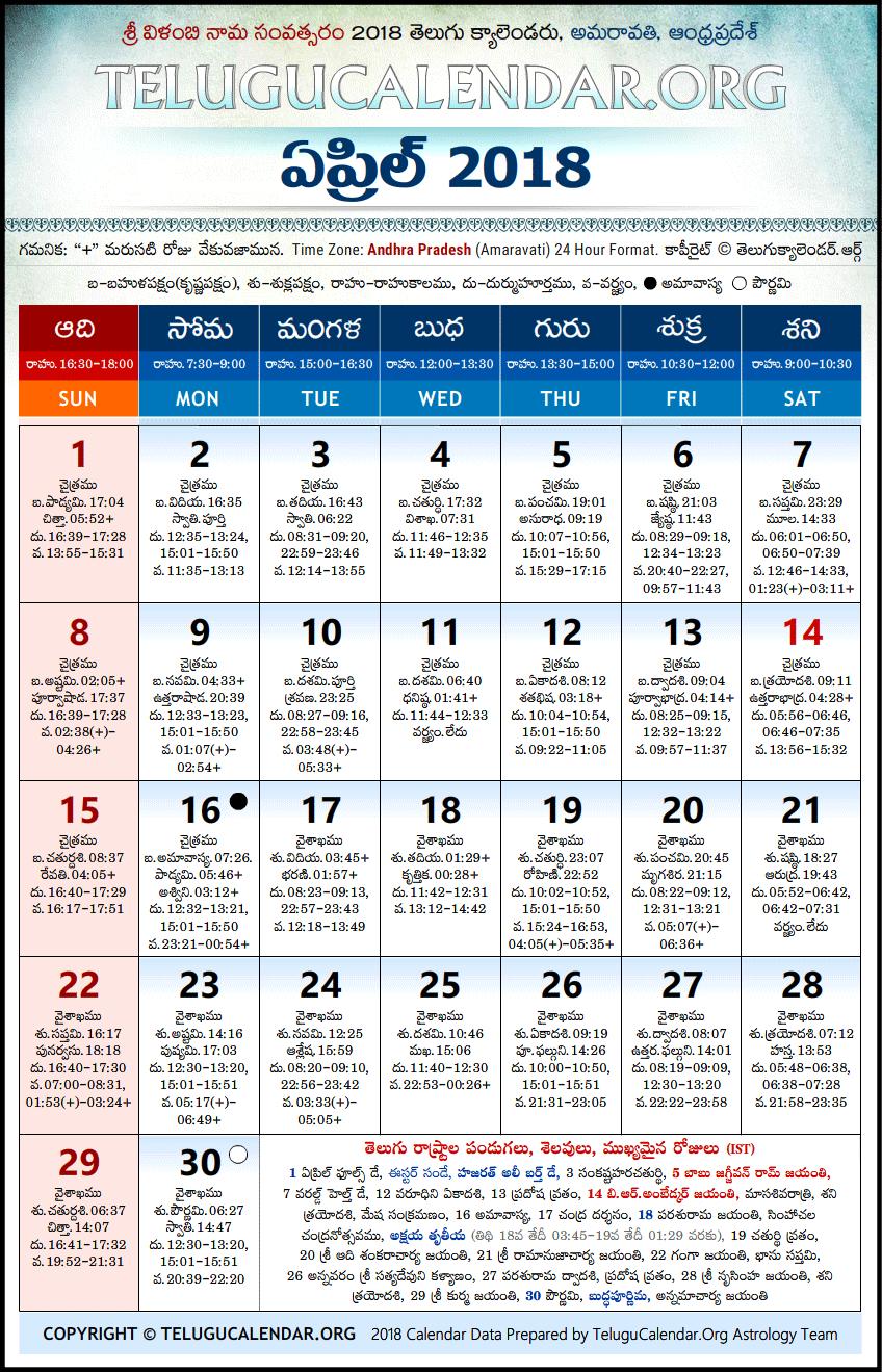 April 2018 Calendar TeluguApril 2018 Calendar TeluguApril 2018 Calendar Telugu