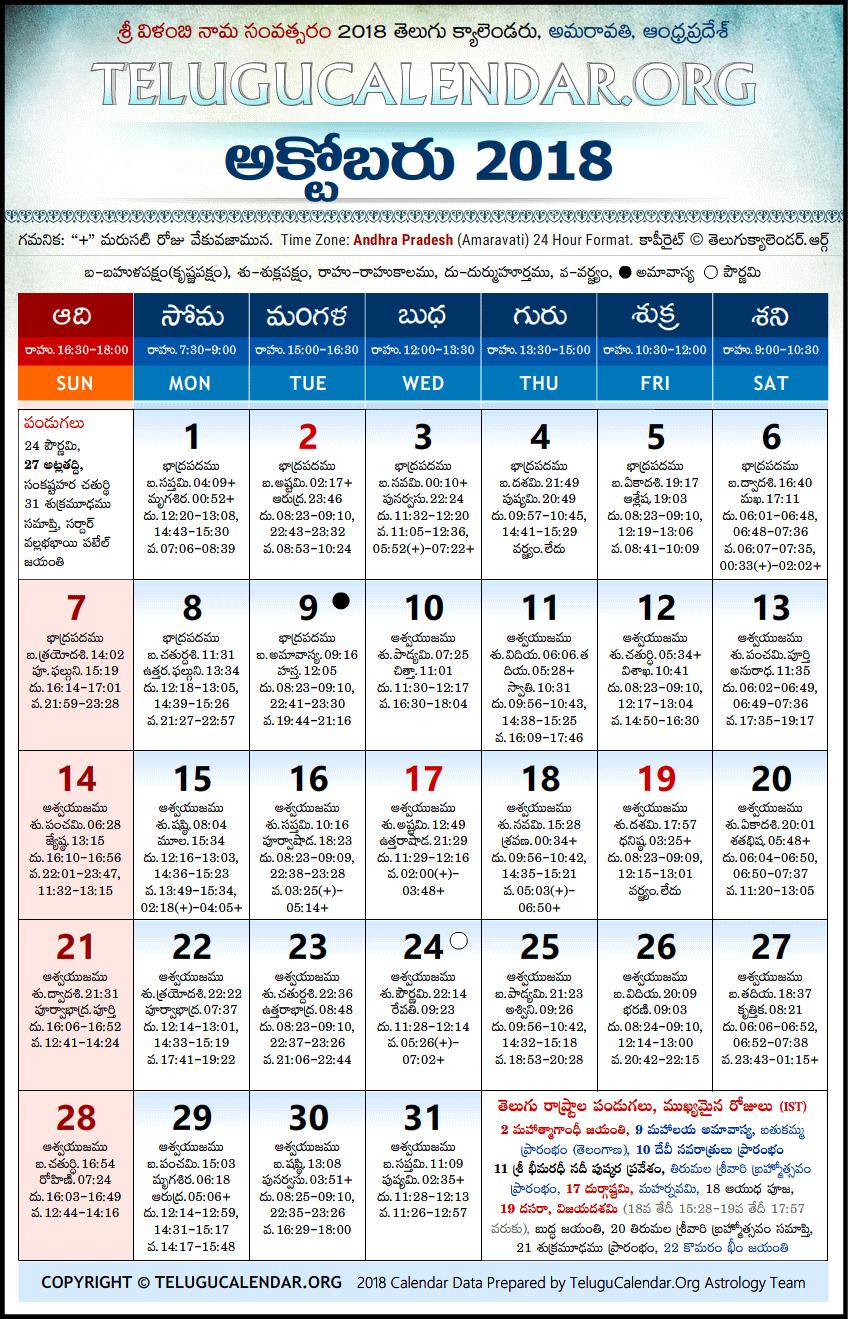 April Calendar London : Andhra pradesh telugu calendars october
