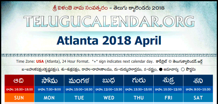 Calendar 2018 April Calendar 2018 AprilCalendar 2018 April