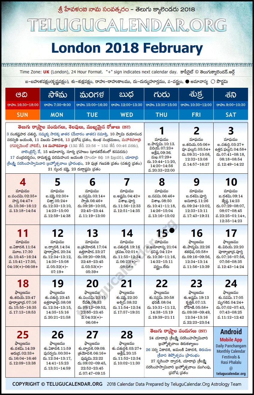 February - 2018