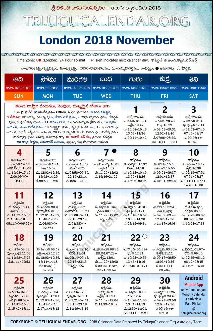 November - 2018