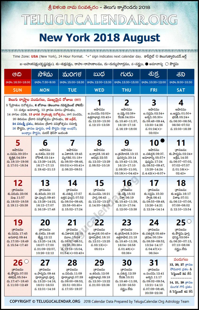 New York | Telugu Calendars 2018 August