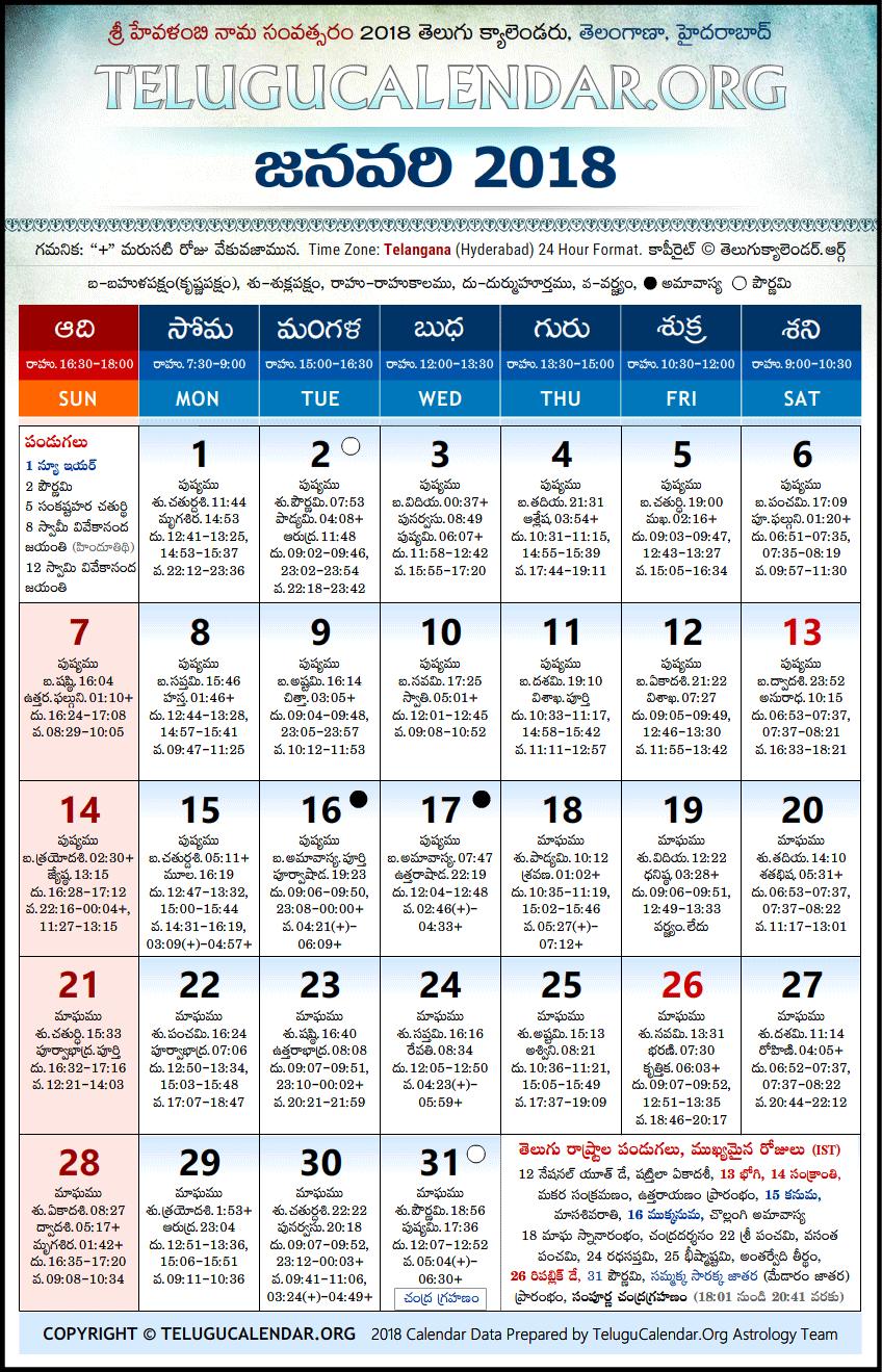 january calendar pics
