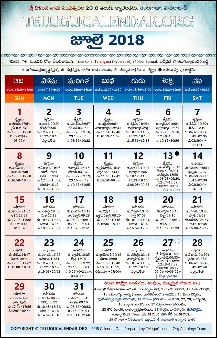 Free Monthly Calendar November : Telangana telugu calendars july