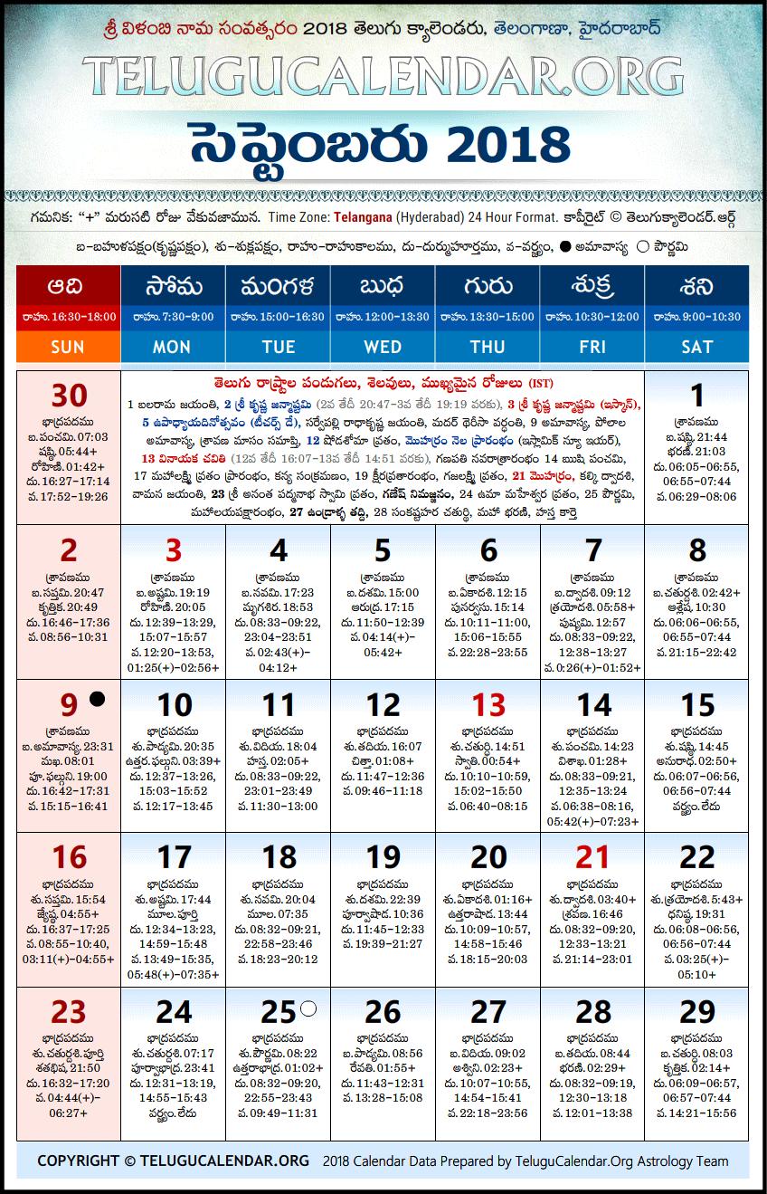 telugu calendar 2017 pdf free download
