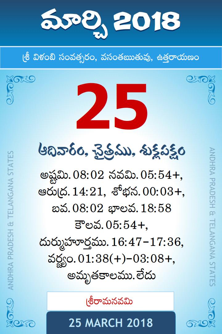 daily sheet calendar