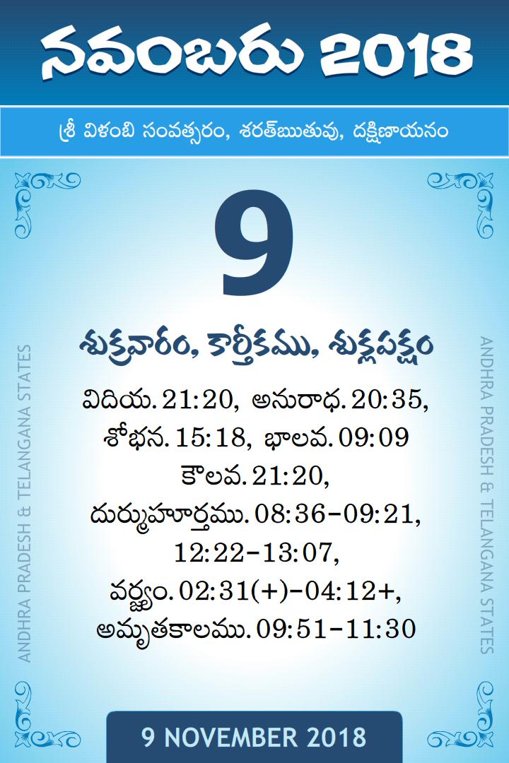 november 2018 calendar in telugu