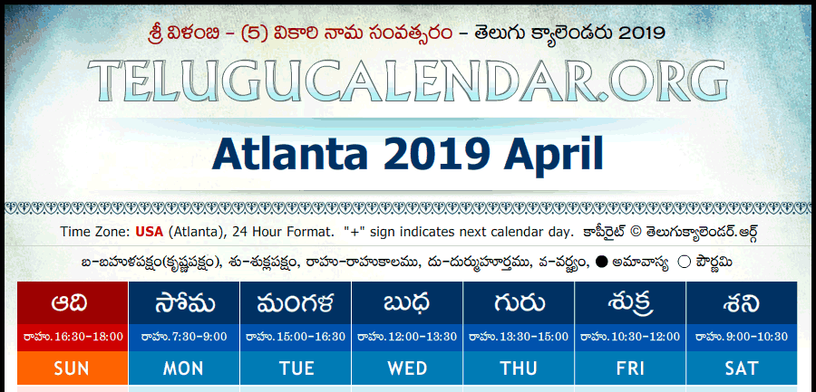 Georgia, USA | Atlanta Telugu Calendars 2019 April May June