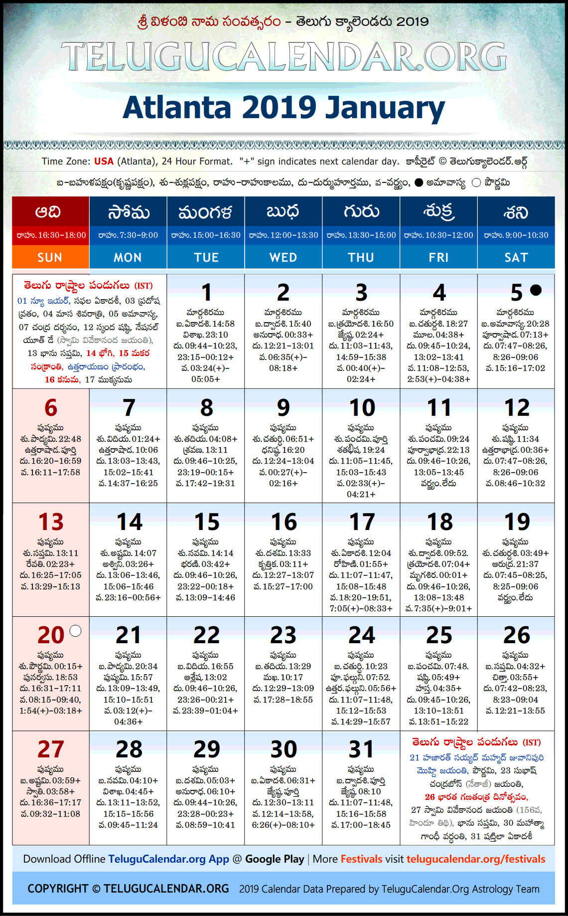 Madison : Telugu calendar 2019 january atlanta