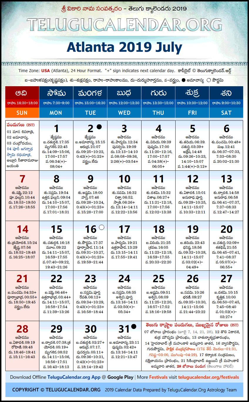 Atlanta Calendar - January 14-15 2019 Atlanta   Telugu Calendars 2019 July Festivals PDF
