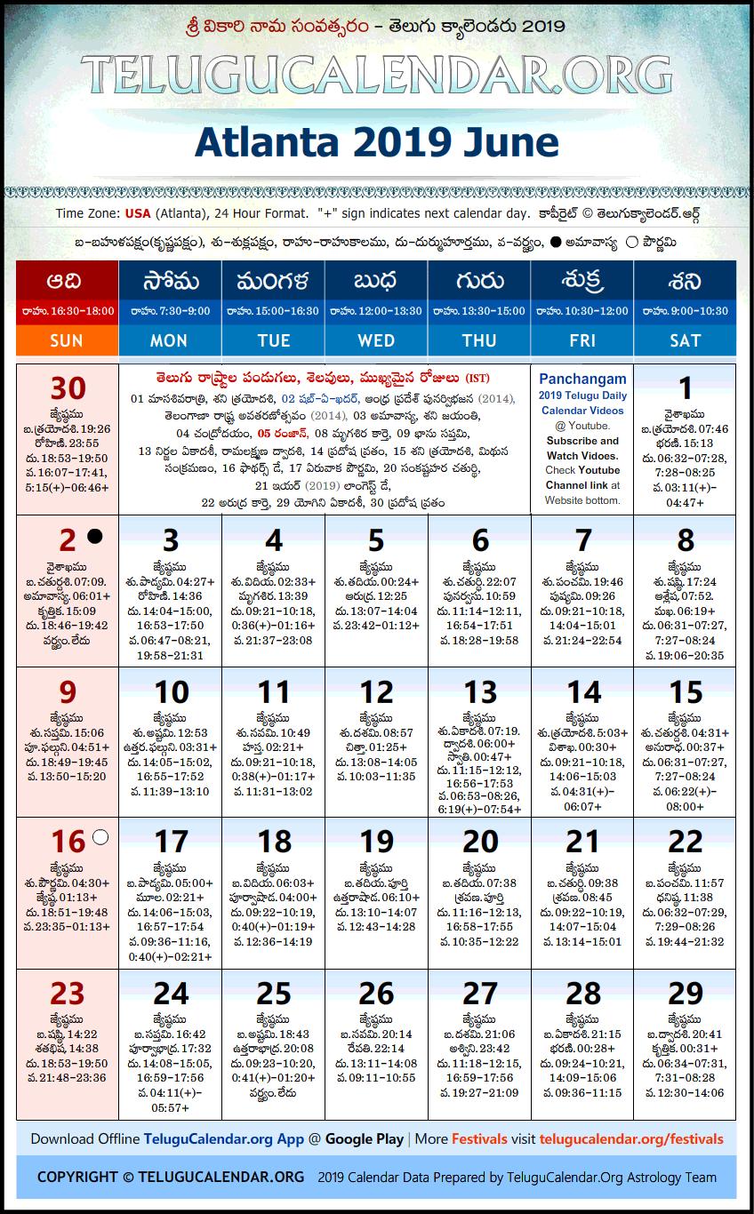 Telugu Calendar 2019 February In Charlotte Atlanta | Telugu Calendars 2019 June Festivals PDF