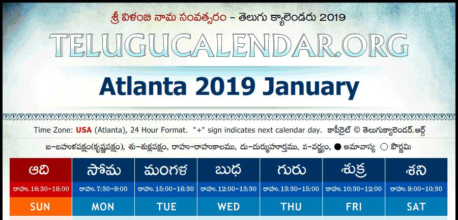 Usa Telugu Calendar 2020 January Georgia, USA | Atlanta Telugu Calendars 2019 January February March