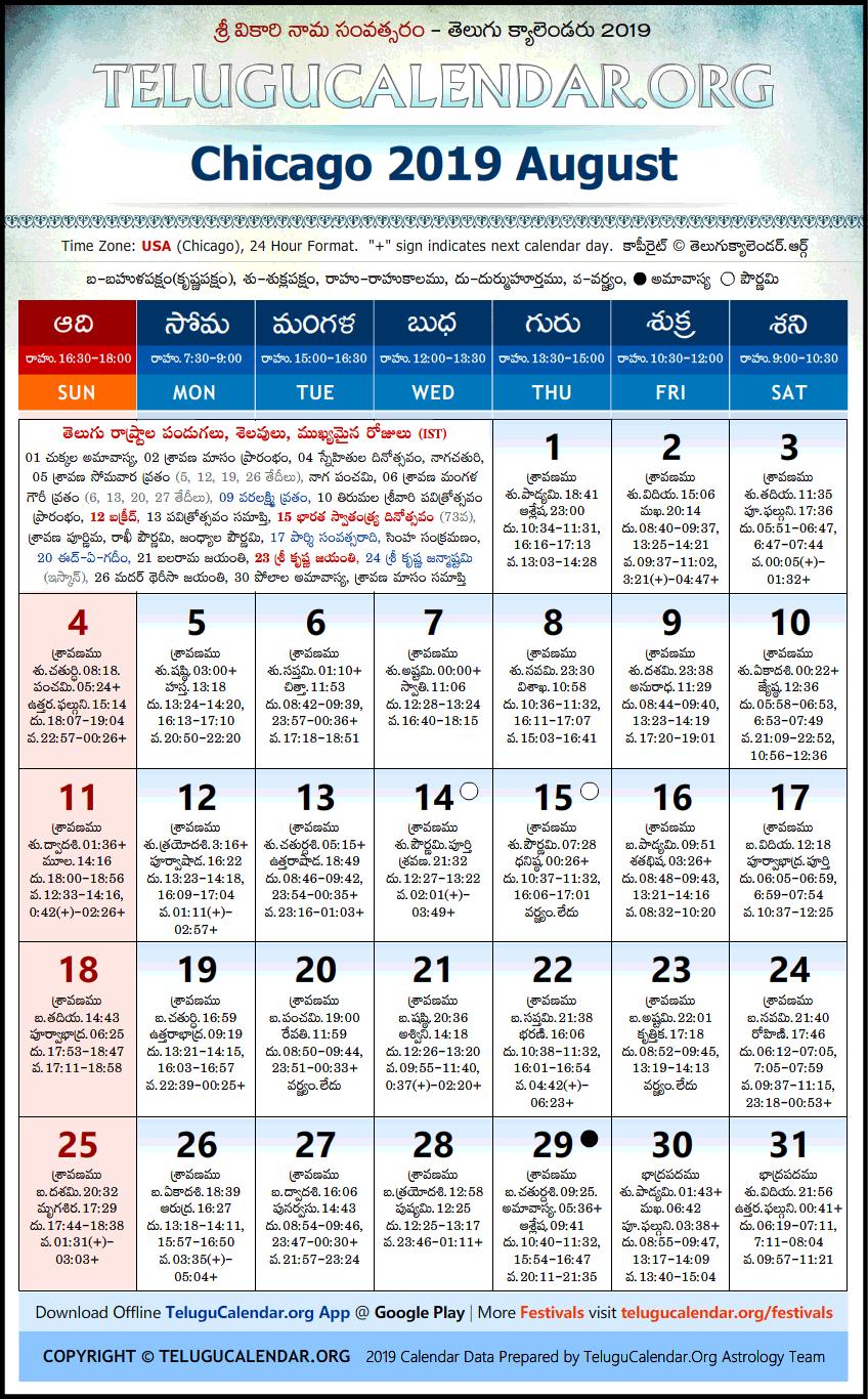 Chicago Telugu Calendar 2020 Chicago | Telugu Calendars 2019 August Festivals PDF
