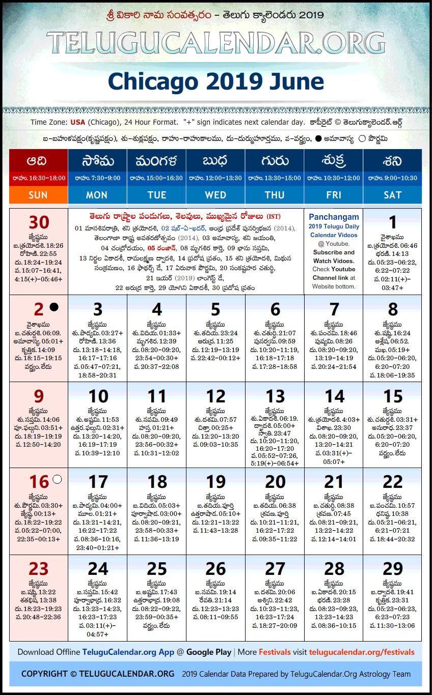 Chicago Telugu Calendar 2020 Chicago | Telugu Calendars 2019 June Festivals PDF