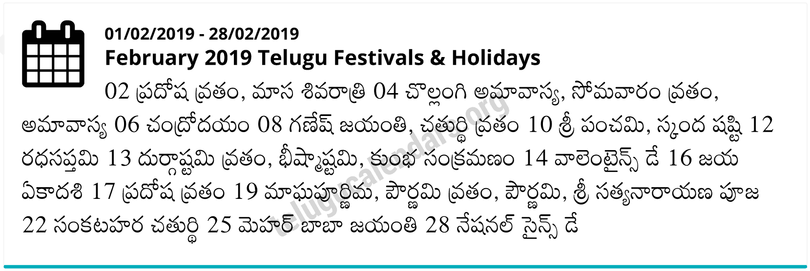 Telangana Telugu Calendars 2019 February Festivals Pdf