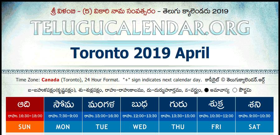Ontario Canada Toronto Telugu Calendars 2019 April May June