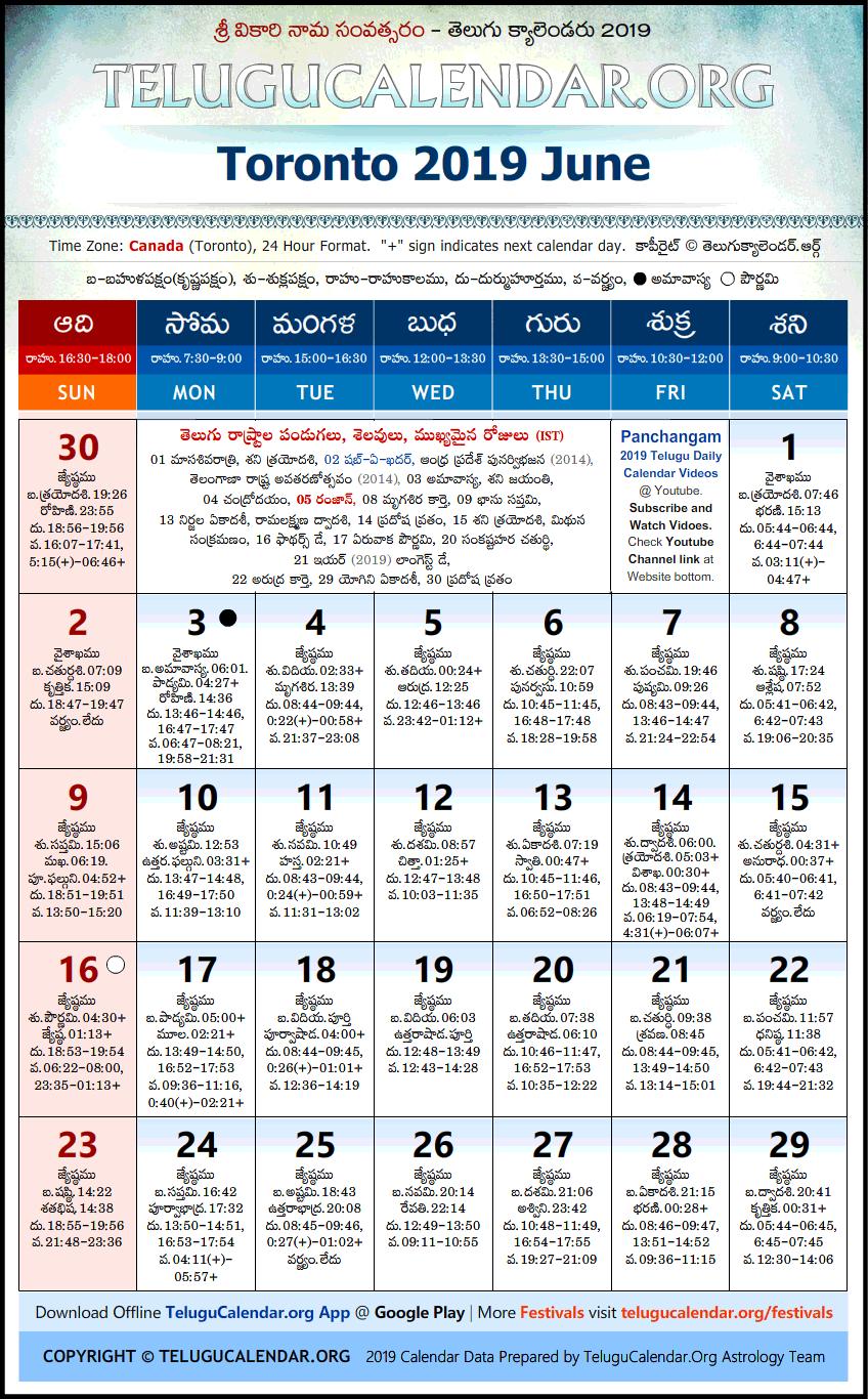 Toronto Telugu Calendars 2019 June Festivals Pdf