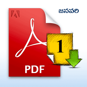 telugu calendar 2019 pdf download telanganafree printable pdf jan feb mar apr