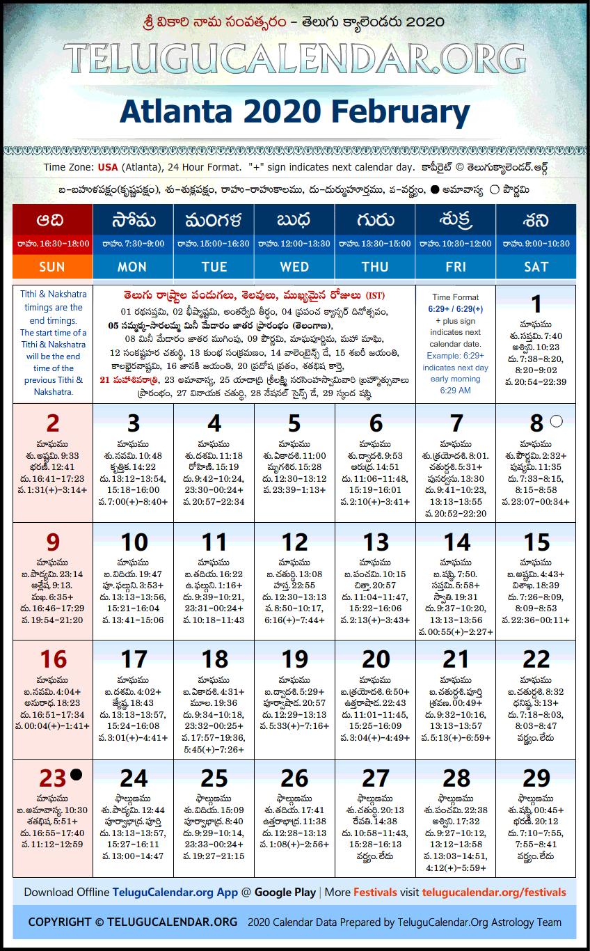 Atlanta | Telugu Calendars 2020 February Festivals PDF