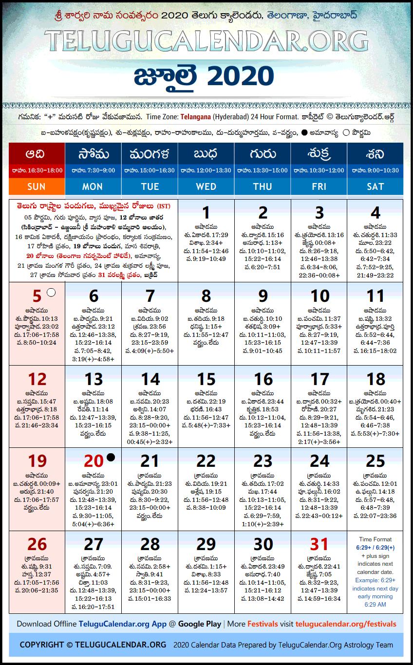 Telangana | Telugu Calendars 2020 July Festivals PDF