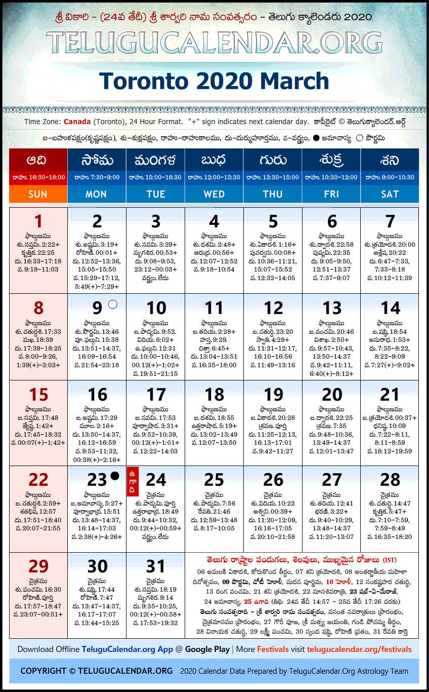 Toronto | Telugu Calendars 2020 March Festivals PDF